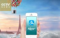 Alipay komt naar Europa